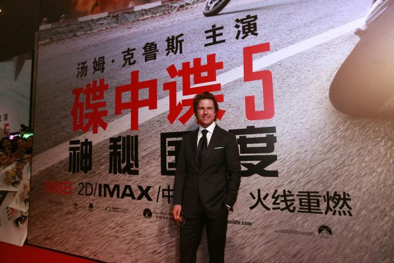 tom-cruise-china-08sept15-03.jpg